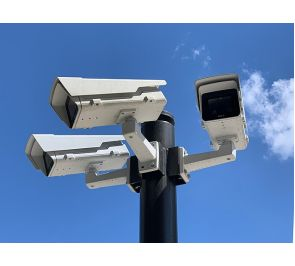 cloud surveillance solution